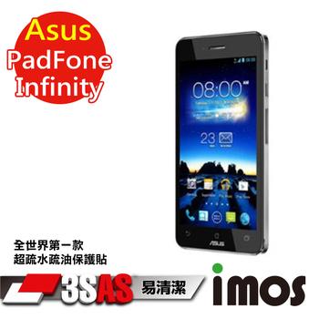 TWMSP ★全世界第一款★iMOS 華碩 Asus PadFone Infinity 3SAS 防潑水 防指紋 疏油疏水 螢幕保護貼
