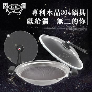 固鋼 專利氣密關火續滾十層304不鏽鋼水晶炒鍋36cm