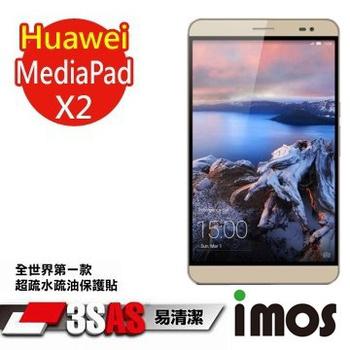 TWMSP ★全世界第一款★iMOS 華為 Huawei HUAWEI MediaPad X2 3SAS 防潑水 防指紋 疏油疏水 螢幕保護