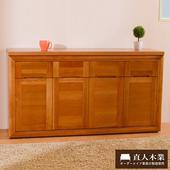 《日本直人木業》上等香檜160CM廚櫃