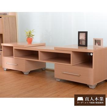 日本直人木業 生活美學-白橡多功能電視櫃