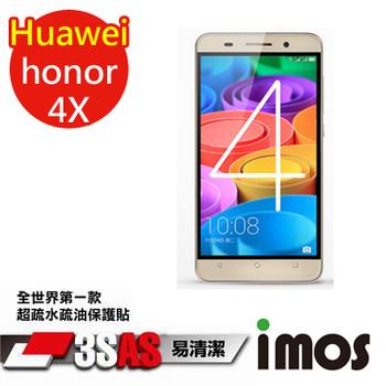 《TWMSP》★全世界第一款★iMOS 華為 Huawei 榮耀 honor 4X 3SAS 防潑水 防指紋 疏油疏水 螢幕保護貼