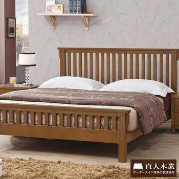 日本直人木業 MOTA北歐實木標準5尺雙人床組(不含床墊)