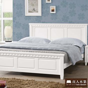 日本直人木業 CARO白色北歐實木標準5尺雙人床組(不含床墊)