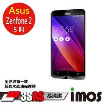 《TWMSP》★全世界第一款★iMOS 華碩 Asus Zenfone 2 5吋 3SAS 防潑水 防指紋 疏油疏水 螢幕保護貼
