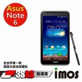 《TWMSP》★全世界第一款★iMOS 華碩 Asus Note 6 3SAS 防潑水 防指紋 疏油疏水 螢幕保護貼