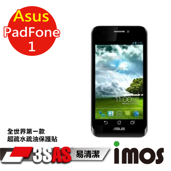 TWMSP ★全世界第一款★iMOS 華碩 Asus PadFone 1 (手機) 3SAS 防潑水 防指紋 疏油疏水 螢幕保護貼