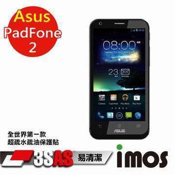 TWMSP ★全世界第一款★iMOS 華碩 Asus PadFone 2 (手機) 3SAS 防潑水 防指紋 疏油疏水 螢幕保護貼