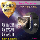 《TWMSP》★史上最強保護貼★ Moxbii Apple Watch 42mm 9H 抗衝擊 螢幕保護貼
