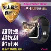 《TWMSP》★史上最強保護貼★ Moxbii Apple Watch 38mm 9H 抗衝擊 螢幕保護貼