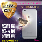《TWMSP》★史上最強保護貼★ Moxbii Apple iPhone 6 Plus 5.5吋 9H 抗衝擊 背面保護貼