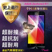 《TWMSP》★史上最強保護貼★ Moxbii ASUS Zenfone2 5.5吋 9H 抗衝擊 螢幕保護貼