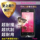 《TWMSP》★史上最強保護貼★ Moxbii Asus Zenfone 6 9H 抗衝擊 螢幕保護貼