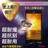 《TWMSP》★史上最強保護貼★ Moxbii Asus Zenfone 5 9H 抗衝擊 螢幕保護貼