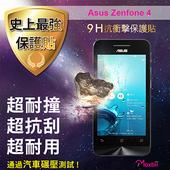 《TWMSP》★史上最強保護貼★ Moxbii Asus Zenfone 4 9H 抗衝擊 螢幕保護貼