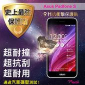 《TWMSP》★史上最強保護貼★ Moxbii Asus Padfone S 9H 抗衝擊 螢幕保護貼