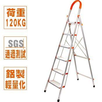 TRENY 加寬鋁製六階扶手梯 (可踏高148公分)