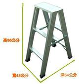 《祥江》特大A 3尺A字梯 3階鋁製A字梯-荷重80KG