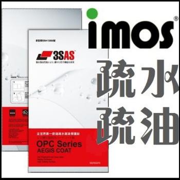 TWMSP ★全世界第一款★iMOS Sony Z3 Tablet Compact WIFI / LTE 3SAS 防撥 防指紋 螢幕保護貼