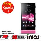 《TWMSP》★全世界第一款★iMOS 索尼 Sony Xperia U 3SAS 防潑水 防指紋 疏油疏水 螢幕保護貼