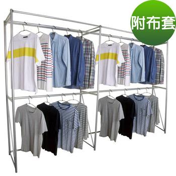 頂堅 超大型200公分寬-鋼管(雙桿雙座)吊衣架/吊衣櫥-附布套5色可選(米白色-窗簾式)