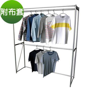頂堅 特大型160公分寬-鋼管(雙桿)吊衣架/吊衣櫥(附布套5色可選)(米白色-窗簾式)