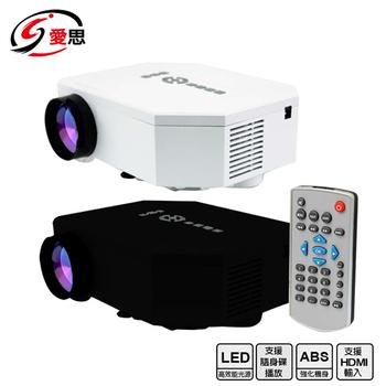 IS愛思 P-030 130吋HDMI高畫質微型投影機(白色)