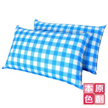 原創本色 MIT格子物語 印花透氣舒眠枕2入(水藍格)