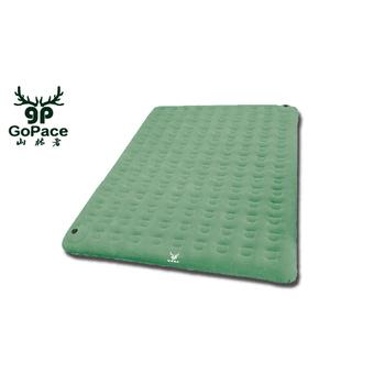 GoPace 露營達人充氣床墊(享受歡樂時光) GP-17652(XL)