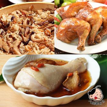 大嬸婆 雞腿油飯(油飯+大雞腿+麻油雞湯)(12件組)