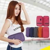 《Bunny》韓款第四代旅行防水多功能收納護照包證件包(紫色)