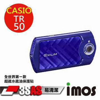 《TWMSP》★全世界第一款★iMOS 卡西歐 Casio TR-50 3SAS 防潑水 防指紋 疏油疏水 螢幕保護貼