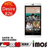 《TWMSP》★全世界第一款★iMOS 宏達電 HTC Desire 826 3SAS 含上下段 防潑水 防指紋 疏油疏水 螢幕保護貼