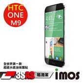《TWMSP》★全世界第一款★iMOS 宏達電 HTC One M9 3SAS 防潑水 防指紋 疏油疏水 螢幕保護貼