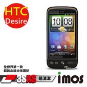 《TWMSP》★全世界第一款★iMOS 宏達電 HTC Desire 3SAS 防潑水 防指紋 疏油疏水 螢幕保護貼