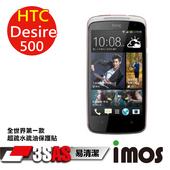 《TWMSP》★全世界第一款★iMOS 宏達電 HTC Desire 500 3SAS 防潑水 防指紋 疏油疏水 螢幕保護貼