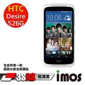 《TWMSP》★全世界第一款★iMOS HTC Desire 526G+Dual Sim 3SAS 防潑水 防指紋 疏油疏水 螢幕保護貼