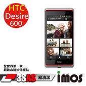 《TWMSP》★全世界第一款★iMOS 宏達電 HTC Desire 600 3SAS 防潑水 防指紋 疏油疏水 螢幕保護貼