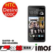 《TWMSP》★全世界第一款★iMOS 宏達電 HTC Desire 600C Dual 3SAS 防潑水 防指紋 疏油疏水 附鏡頭螢幕保護貼