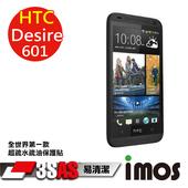 《TWMSP》★全世界第一款★iMOS 宏達電 HTC Desire 601 Dual 3SAS 防潑水 防指紋 疏油疏水 附鏡頭螢幕保護貼