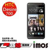 《TWMSP》★全世界第一款★iMOS 宏達電 HTC Desire 700 3SAS 防潑水 防指紋 疏油疏水 螢幕保護貼