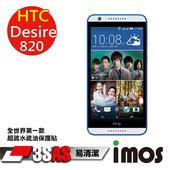 《TWMSP》★全世界第一款★iMOS 宏達電 HTC Desire 820 3SAS 防潑水 防指紋 疏油疏水 螢幕保護貼