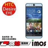 《TWMSP》★全世界第一款★iMOS 宏達電 HTC Desire Eye 3SAS 防潑水 防指紋 疏油疏水 螢幕保護貼