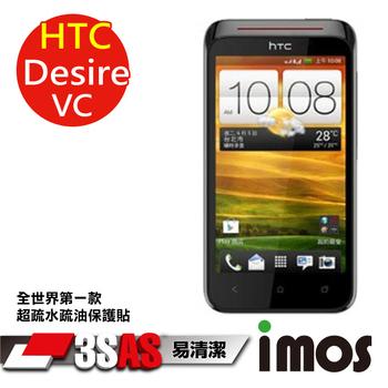 《TWMSP》★全世界第一款★iMOS 宏達電 HTC Desire VC 3SAS 防潑水 防指紋 疏油疏水 螢幕保護貼