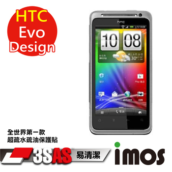 《TWMSP》★全世界第一款★iMOS 宏達電 HTC EVO Design 3SAS 防潑水 防指紋 疏油疏水 螢幕保護貼
