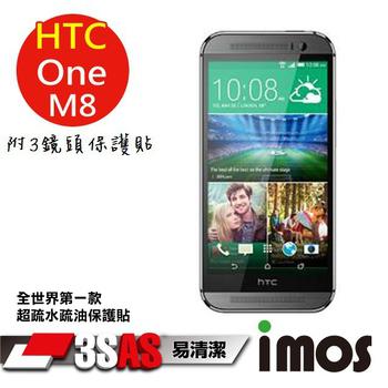 TWMSP ★全世界第一款★iMOS 宏達電 HTC M8 附3鏡頭貼 3SAS 防潑水 防指紋 疏油疏水 螢幕保護貼