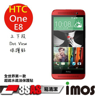 TWMSP iMOS 宏達電 HTC One E8 上下段Dot View 精細孔洞 保護貼