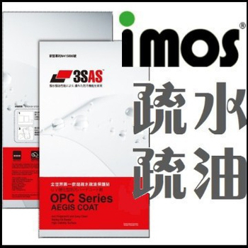 《TWMSP》★全世界第一款★iMOS 宏達電 HTC Titan 3SAS 防潑水 防指紋 疏油疏水 螢幕保護貼