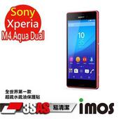 《TWMSP》★全世界第一款★iMOS Sony Xperia M4  Aqua Dual  3SAS 防潑水 防指紋 疏油疏水 螢幕保護貼