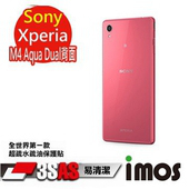 《TWMSP》★全世界第一款★iMOS Sony Xperia M4  Aqua Dual  3SAS 防潑水 防指紋 疏油疏水  背面保護貼